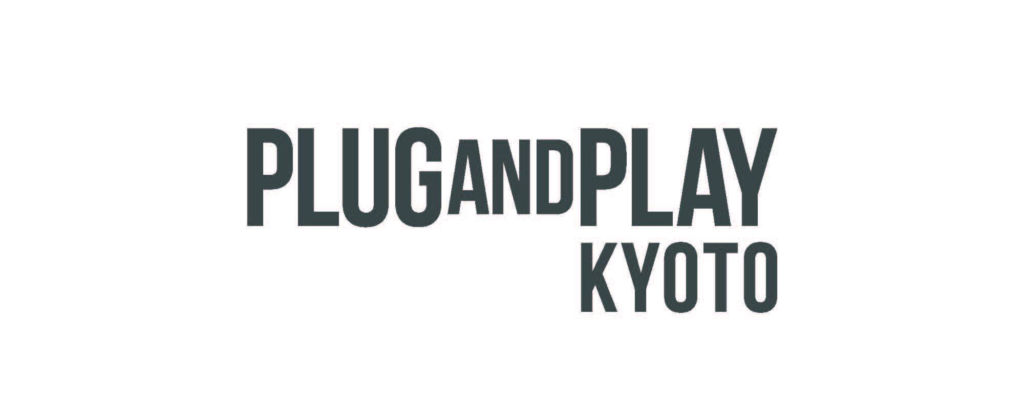 サムネイル:Plug and Play JAPAN SUMMER/FALL 2021summit開催
